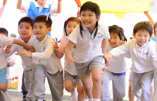 Teaching job abroad with reputable Kindergarten schools in Nanping, Fujian. China.
