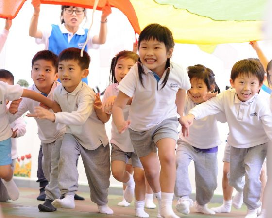 Teaching job abroad with reputable Kindergarten schools in Nanping, Fujian. China.Salary with extra English classes 20000 RMB ( USD 2900 )