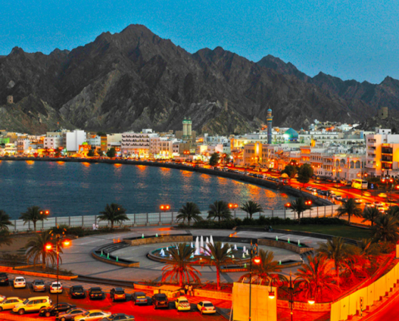 High paying teaching job as a primary school teacher for an international school in the Middle East. Oman. Salary package(£2400/$3100 – £3600/$4700)